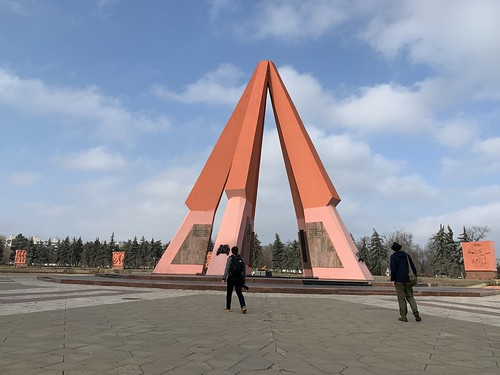 A photo of the Great Patriotic War Monument in Moldova. Built in the 1970s and still standing!