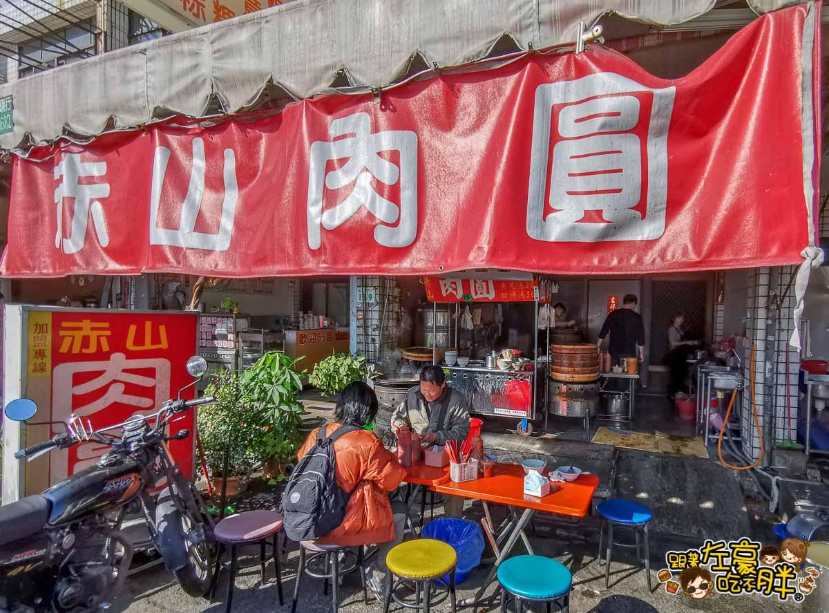 鳳山美食 赤山肉丸 -11