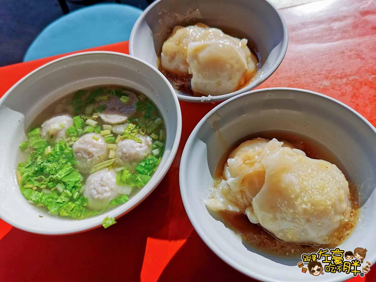 鳳山美食 赤山肉丸 -4