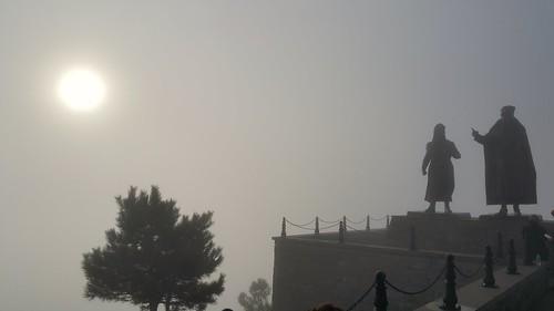 Foggy air. Atatürk. Duatepe Polatlı. Türkiye.