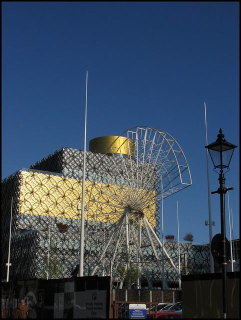 Work in progress, Centenary Square, Birmingham