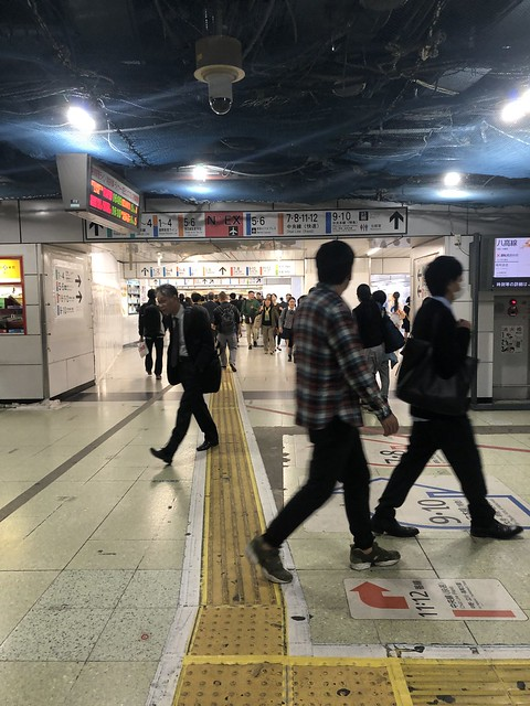 Shinjuku Station: Good Luck