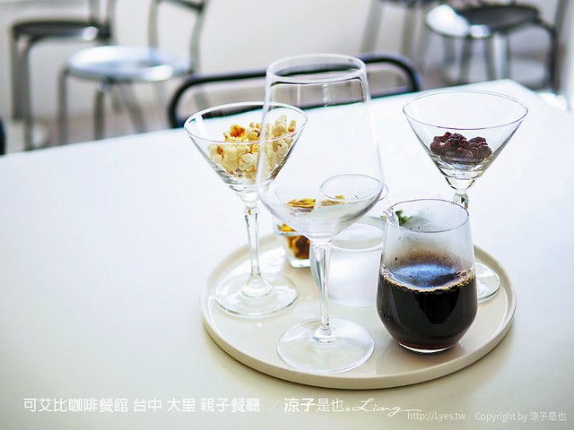 可艾比咖啡餐館 台中 大里 親子餐廳