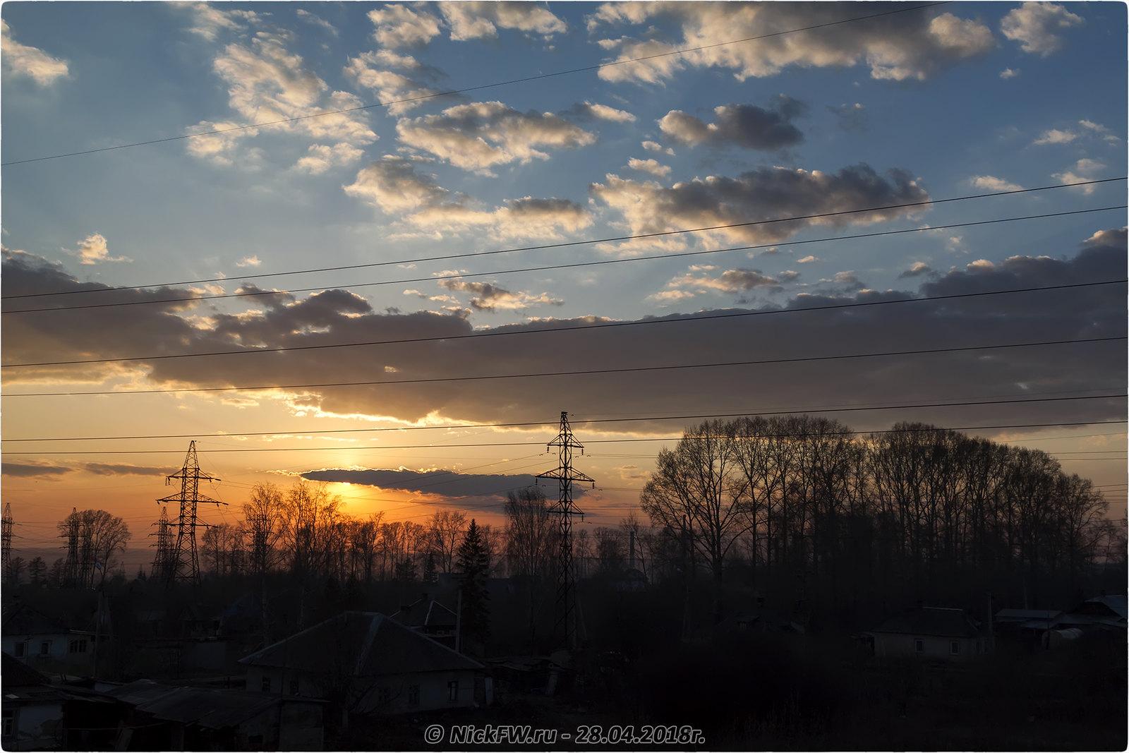 2. Закат за ЛЭП © NickFW.ru - 28.04.2018г.