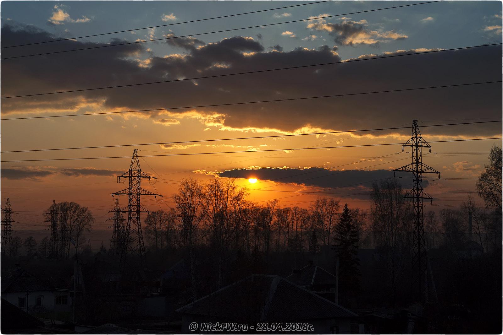 1. Закат за ЛЭП © NickFW.ru - 28.04.2018г.