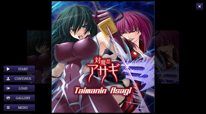 Taimanin Asagi 1 Trial - Écran de menu