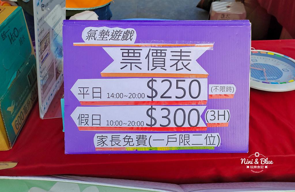 台中草悟道.氣墊樂園04