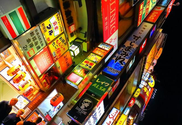IMG_1143_1 - Tokyo. Colours of Shinjuku.
