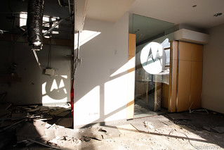 Reflections of Old Motorola Headquarters