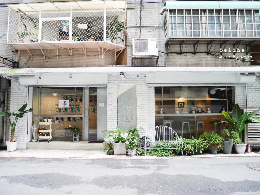 台北六張犁站休習日Z Day CafeIG打卡拍照咖啡廳推薦 (1)