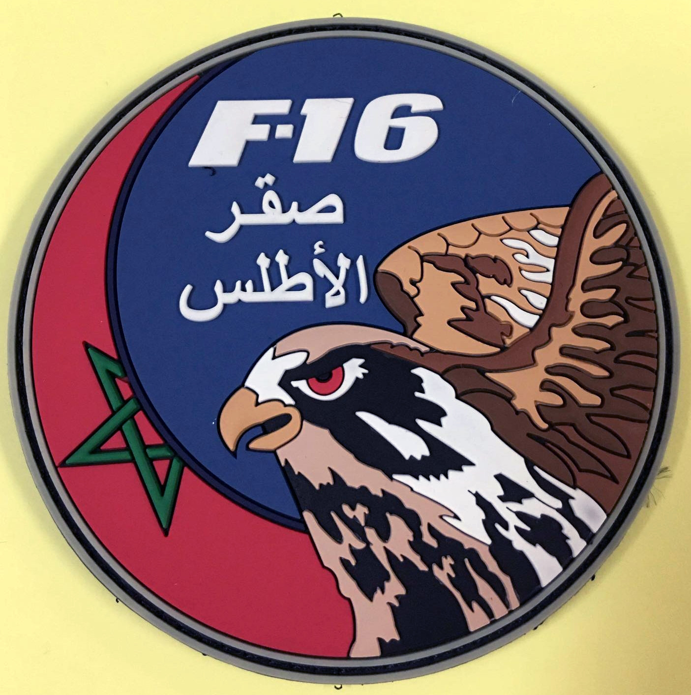 RMAF insignia Swirls Patches / Ecussons,cocardes et Insignes Des FRA - Page 7 49201803551_f9571ed2da_h