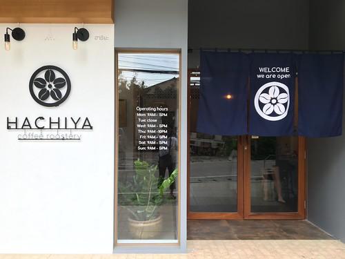 サムイ島 自家焙煎コーヒーカフェ HACHIYA Coffee Roastery -メナム