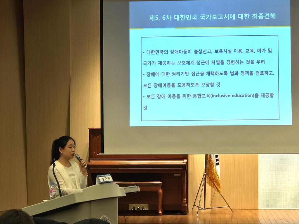 20191210_장애영유아 교육.보육 정책 토론회