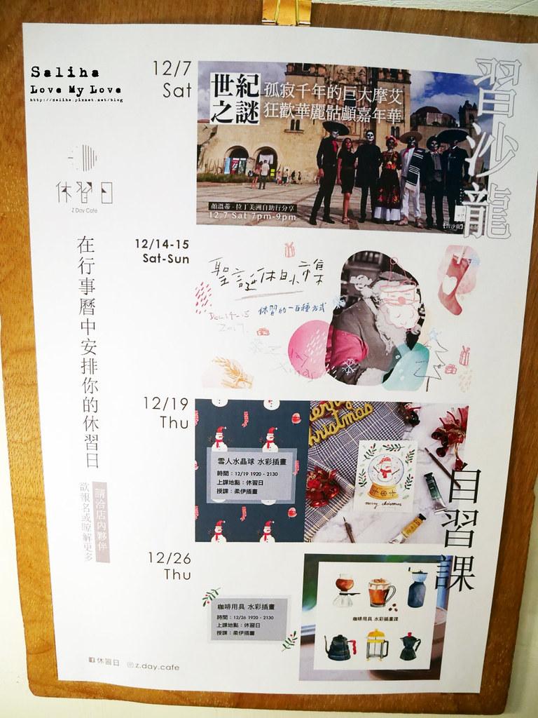 台北文青咖啡館休習日Z Day Cafe下午茶甜點推薦ig拍照好拍有包廂可帶寵物 (3)