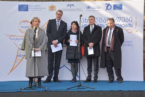 საინფორმაციო აქცია ადამიანის უფლებათა საერთაშორისო დღეს / 10.12.19 / Campaign on International Human Rights Day