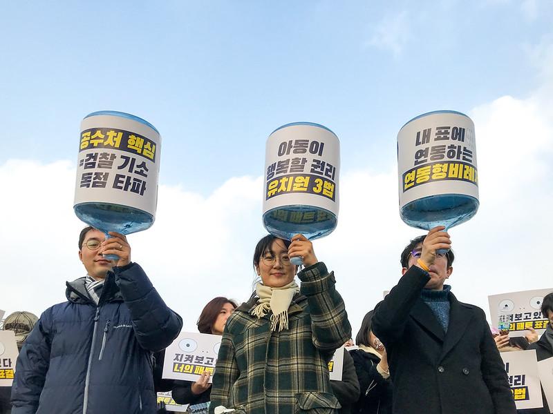 20191210_국회는 패스트트랙 개혁법안 당장 처리하라