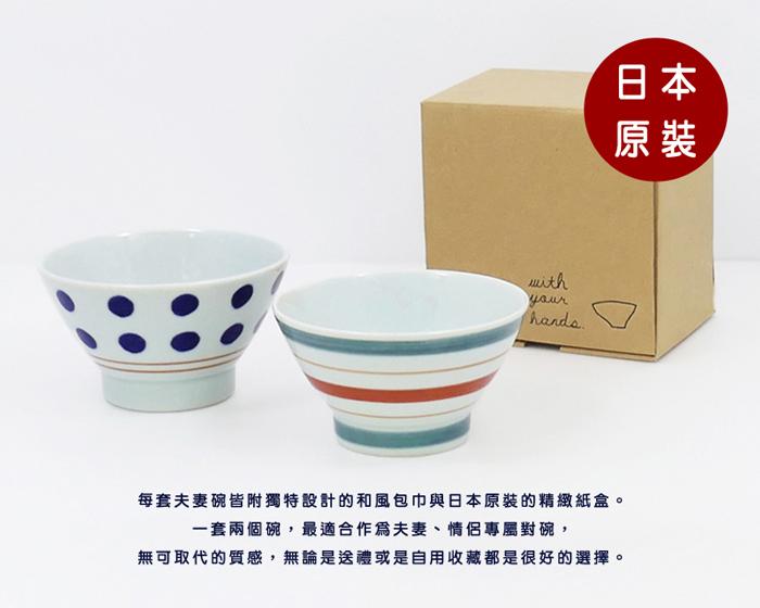 05-ishimaru_withyourhands_package-dot+stripe-700