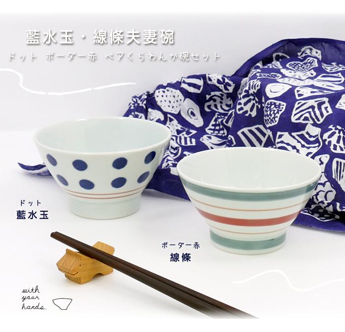 02-ishimaru_withyourhands_dot+line-700