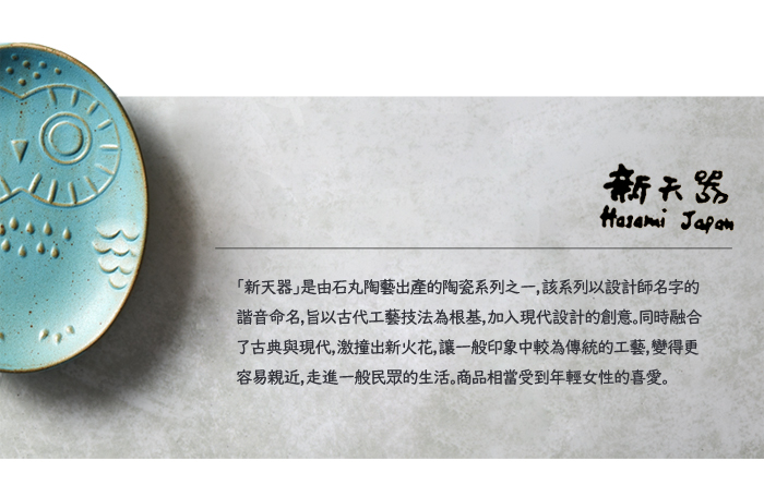 07_xintenki-700
