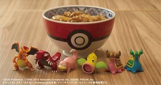 超可愛「寶可盛」限時販售  日本吉野家×《精靈寶可夢》合作活動第一彈 12 月 19 日登場!