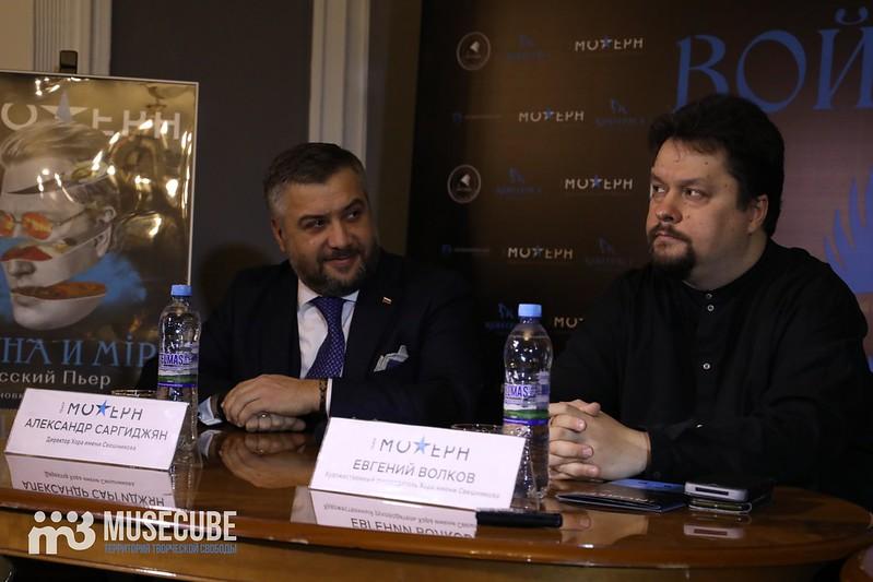 Press-konferenciya_010