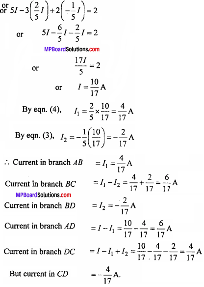 MP Board 12th Physics Important Questions Chapter 3 Current Electricity - 34
