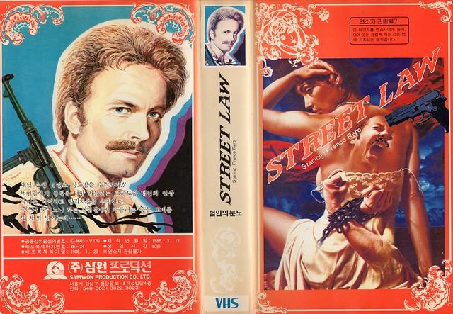Seoul Korea vintage VHS cover art for 70s gangster classic