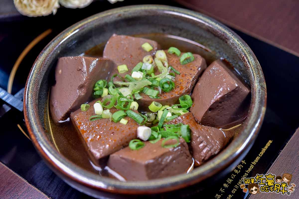 旗山美食 金源日式涮涮鍋-6