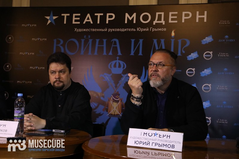Press-konferenciya_014