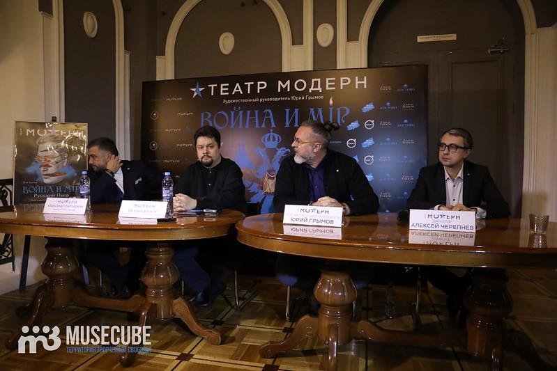 Press-konferenciya_013