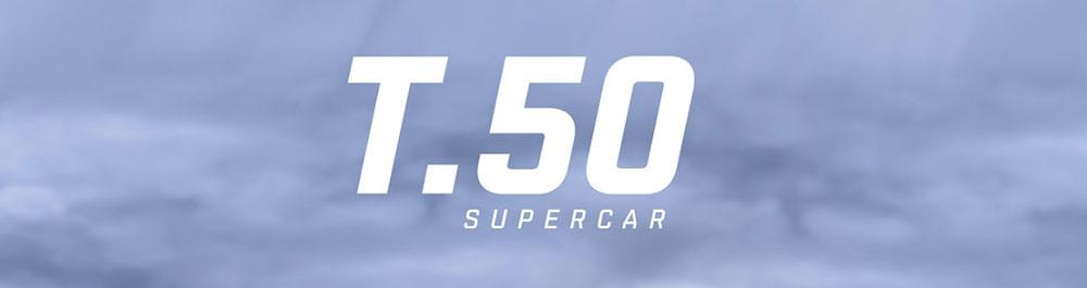 t50 logo