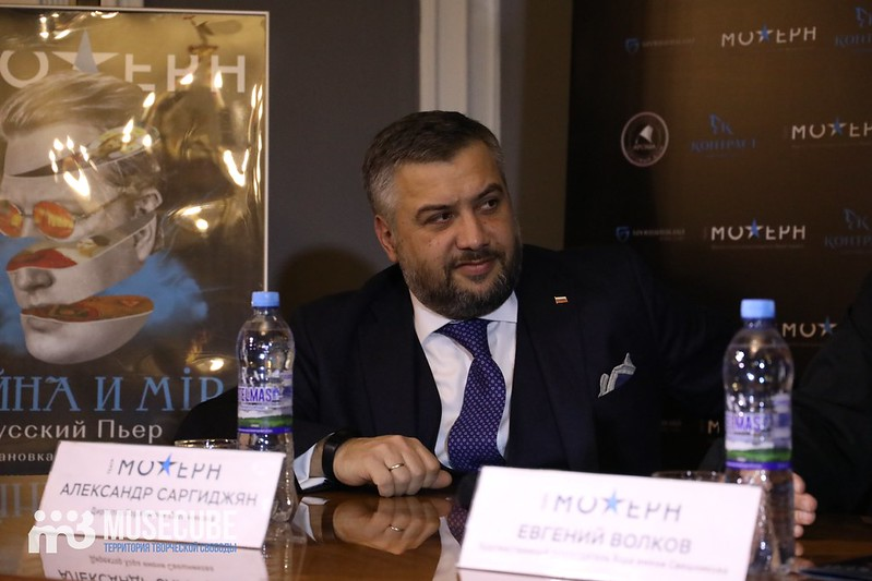 Press-konferenciya_020