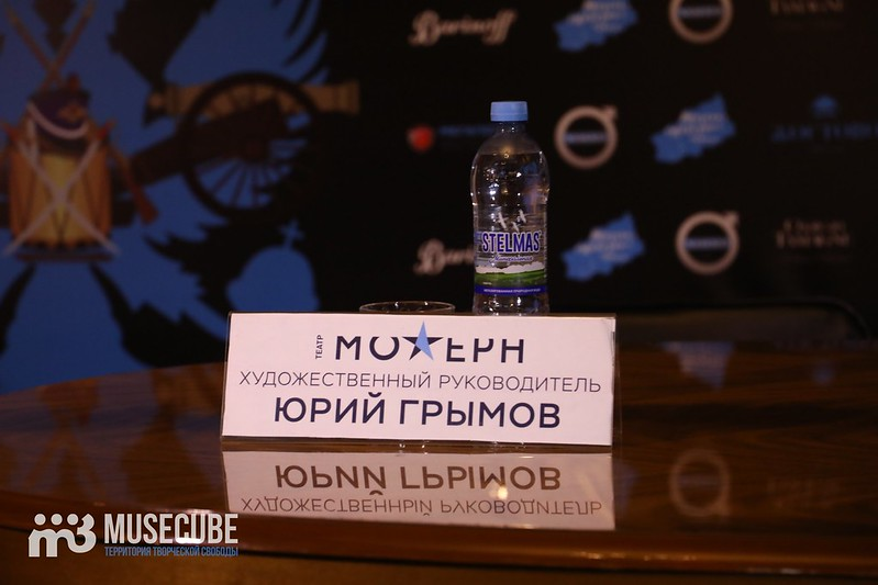 Press-konferenciya_001