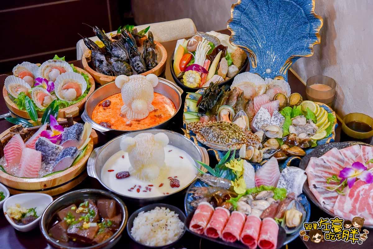 旗山美食 金源日式涮涮鍋-44