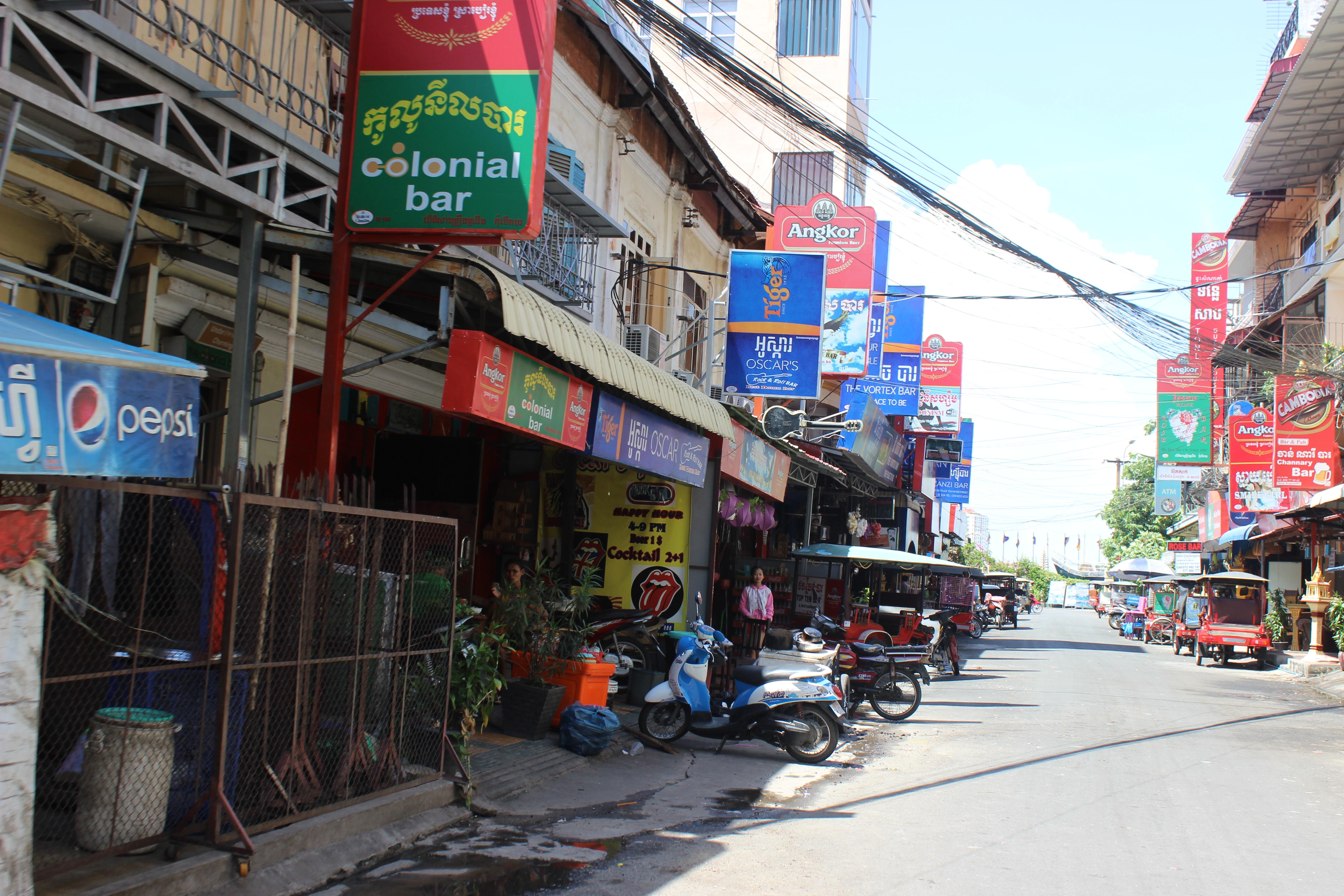 Camboya Pnom Phem 1