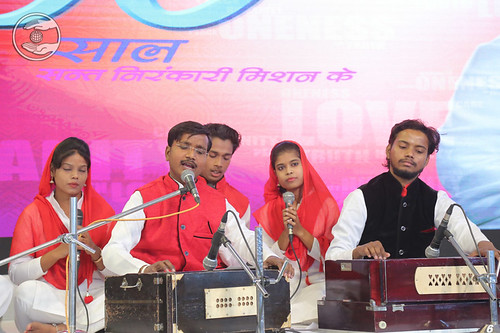 Devotional song by Mukesh and Saathi from Agra