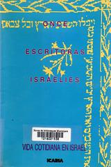 Varios, Once escritoras israelís