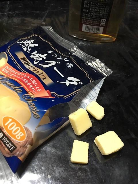 オランダ産 熟成ゴーダチーズ