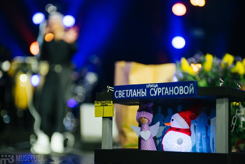 096Surganova i Orkestr 8 12 2019_