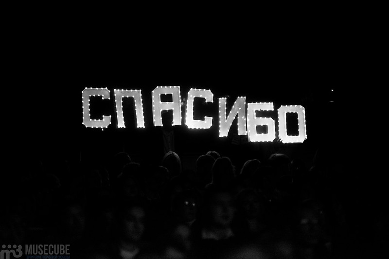 007Surganova i Orkestr 8 12 2019_