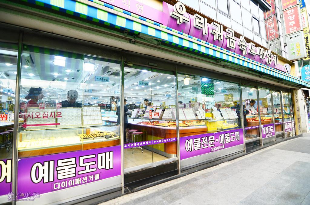 首爾黃金街-0001