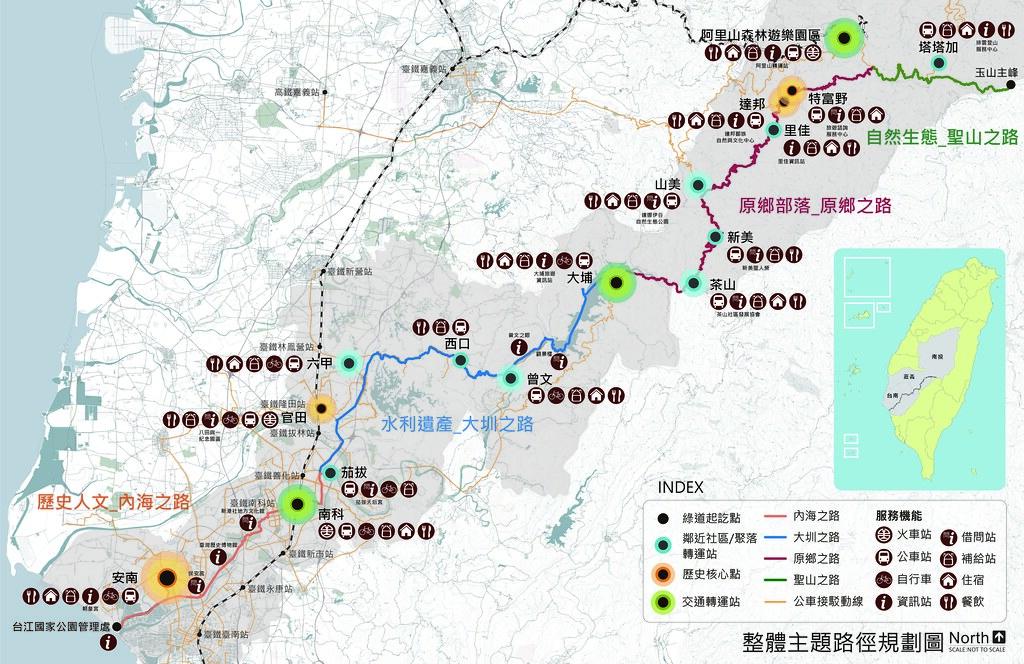 山海圳國家綠道路線規劃圖。圖片來源:林務局提供