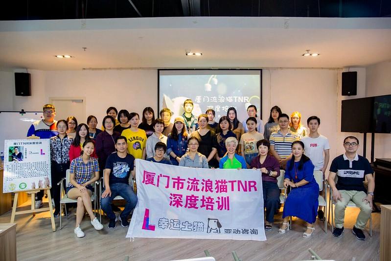 the Xiamen training
