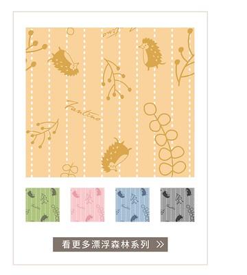 漂浮森林系列布料