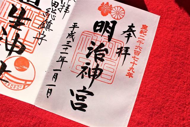 meijijingu-gosyuin004