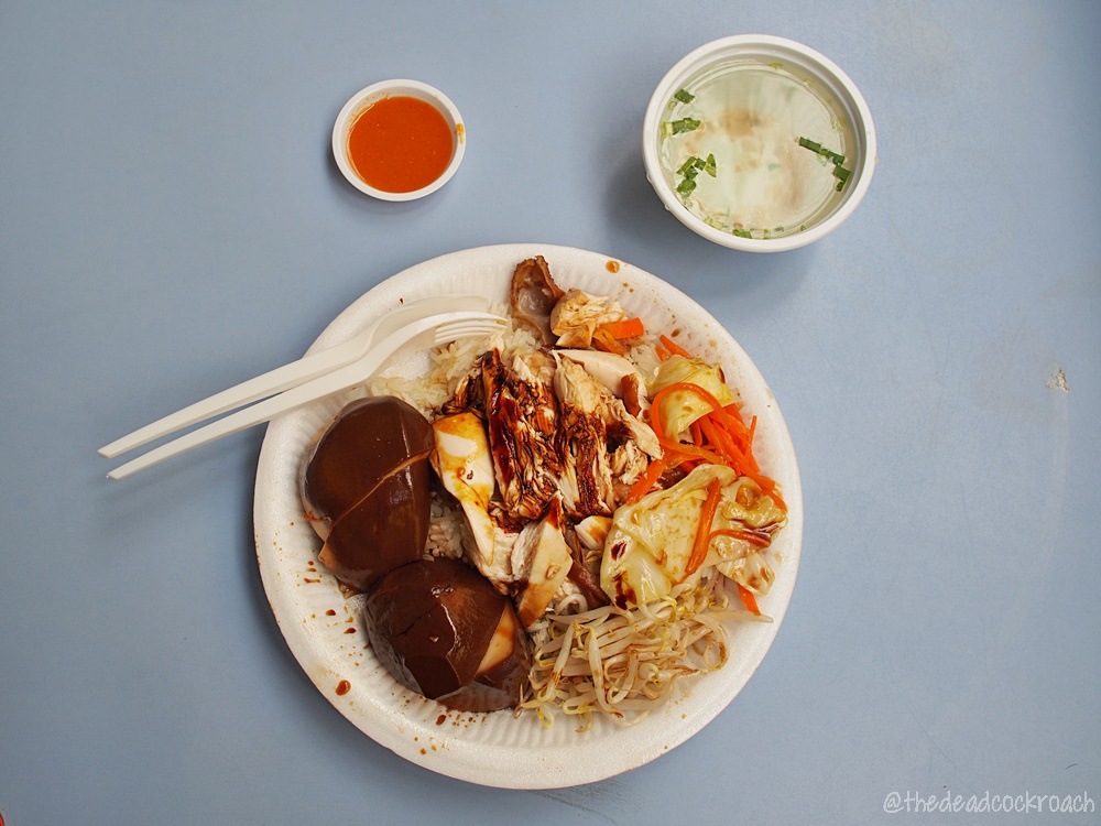 chinatown, chinatown complex, food, food review, 瑪俐亞處女雞, maria virgin chicken, review, singapore, ma li ya virgin chicken, soya sauce chicken,