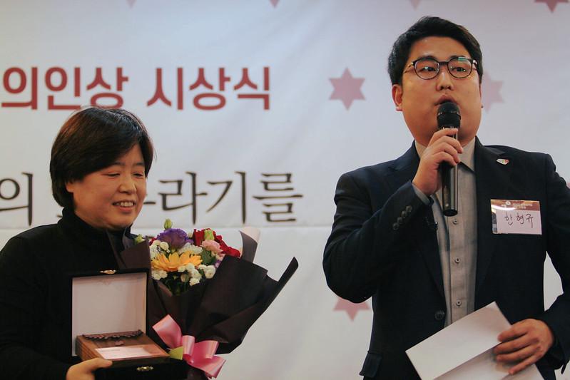 20191206_참여연대 의인상 시상식