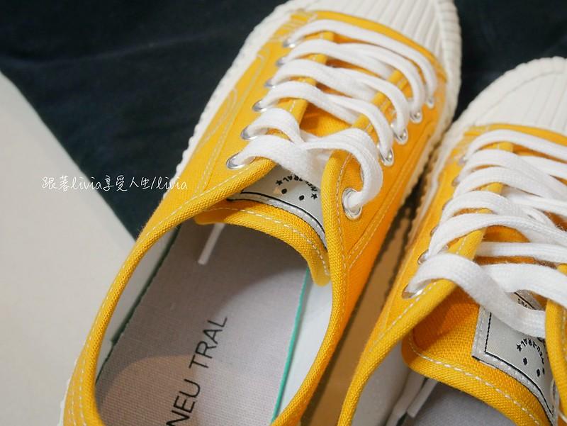 fmshoes22