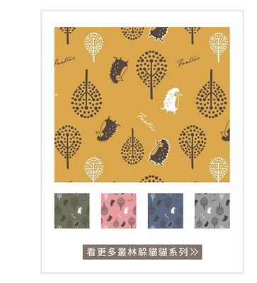 叢林躲貓貓系列布料