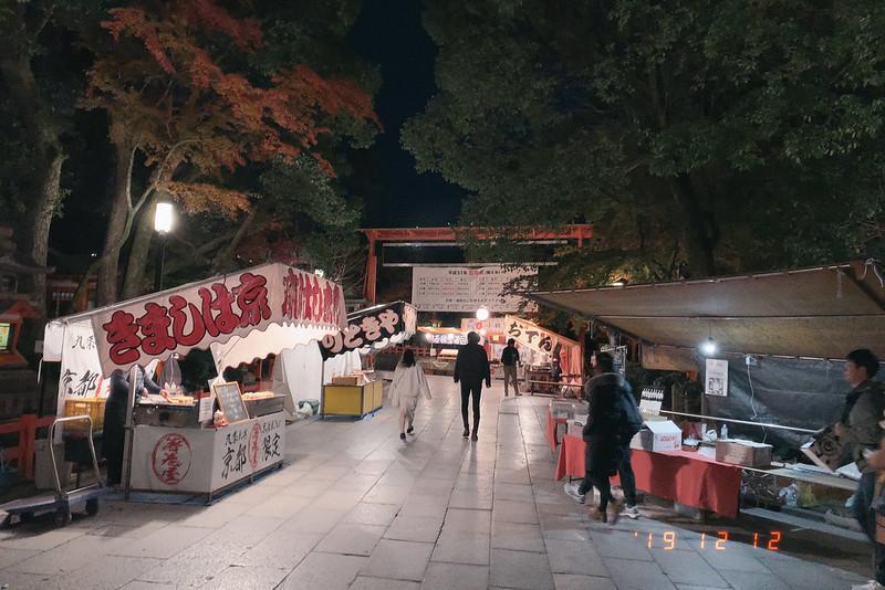 京都八坂神社境内